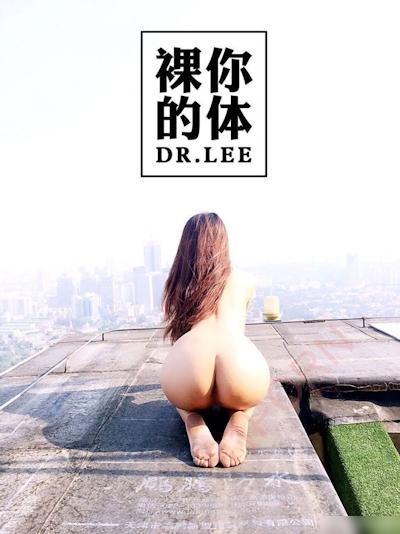 高層ビルの屋上で撮影した中国女性のヌード画像 2