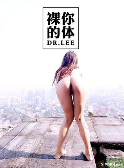 高層ビルの屋上で撮影した中国女性のヌード画像 3