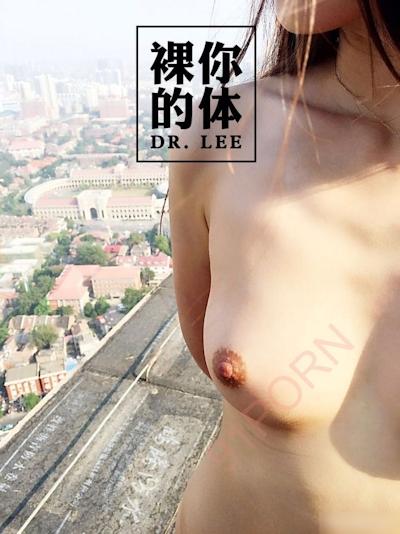 高層ビルの屋上で撮影した中国女性のヌード画像 7