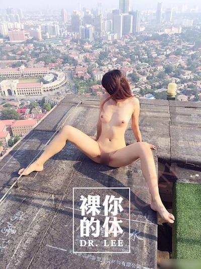 高層ビルの屋上で撮影した中国女性のヌード画像 8