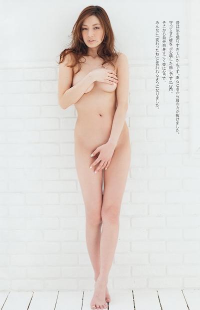 池田夏希 セクシーセミヌード画像 1