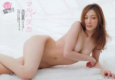 池田夏希 セクシーセミヌード画像 9