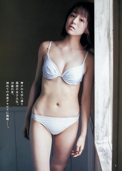 黒田真友香 ビキニ画像 5
