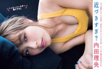 内田理央 ビキニ画像 1