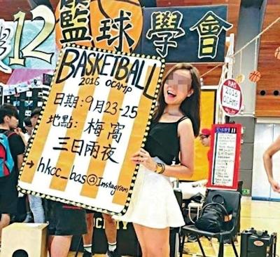 香港一高校迎新被批恶俗 2男生舔1女生大腿 3