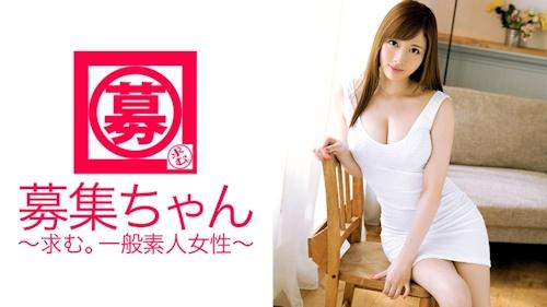 募集ちゃん 111 みさき 24歳 受付嬢  -募集ちゃん