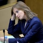 美人検事長 ナタリヤ・ポクロンスカヤ議員が初登院