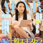 藍奈みずき AVデビュー 「AVの一般エキストラとして来ていた女の子を脱がせてAVデビュー 藍奈みずき」