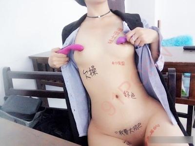 セフレを教室で裸にさせて撮影したヌード画像 10