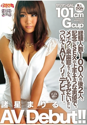 101cm Gcup ヤリマンGAL デビュー 諸星まりる