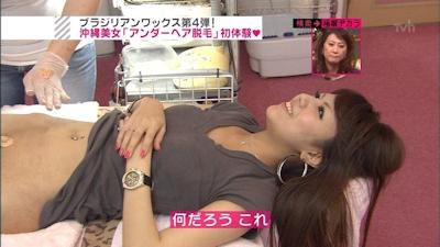 テレビに映ったセクシーシーン画像 3