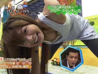 テレビに映ったセクシーシーン画像 5