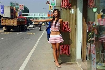 檳榔小姐(ビンロウガール) 49