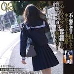 JK飼育モノAV 「女子校生飼育・侵犯collection02」 10/19 動画配信開始