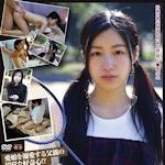 琴沖華凛 新作AV 「新・近親寝取られ相姦 10SP」 10/19 動画配信開始