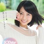 戸田真琴 新作AV 「戸田真琴 SODstar DEBUT!」 11/23 リリース 【DMM】