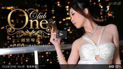 CLUB ONE No.19 雨宮琴音 -カリビアンコムプレミアム