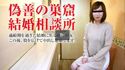 離島出身で奥手な熟女。 鈴木みき 30歳 -パコパコママ