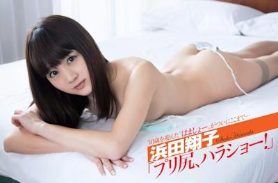 浜田翔子 セクシーグラビア画像 13