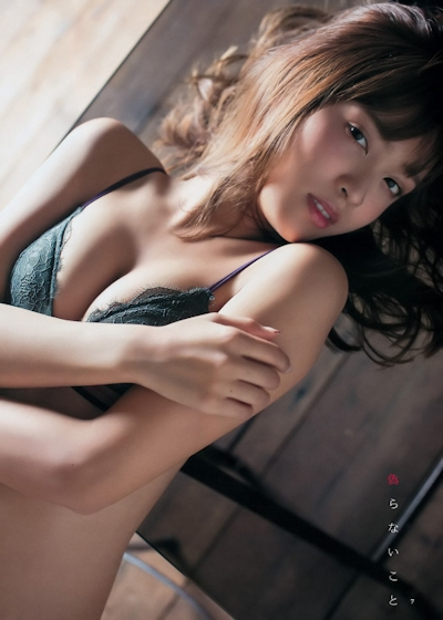 松本愛 ビキニ画像 4