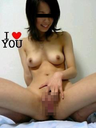 美乳&パイパンな素人美女の流出ヌード画像 5