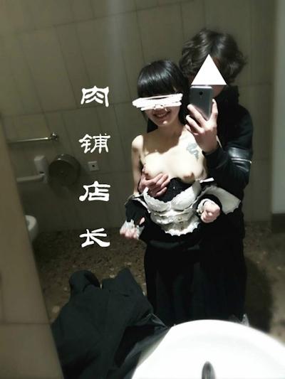 ハメ師が撮影したセフレの調教ヌード画像 1