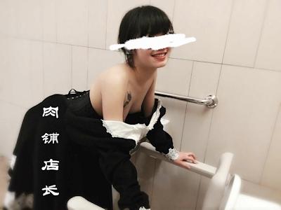 ハメ師が撮影したセフレの調教ヌード画像 4