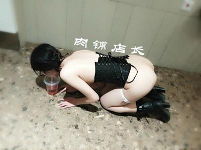 ハメ師が撮影したセフレの調教ヌード画像 11