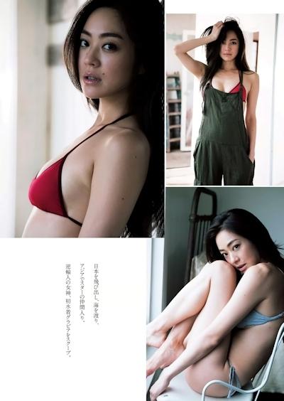 松岡李那 ビキニ&ランジェリー画像 3