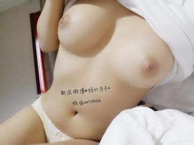 中国の美乳美少女 妈的马子m 自分撮りヌード画像 17