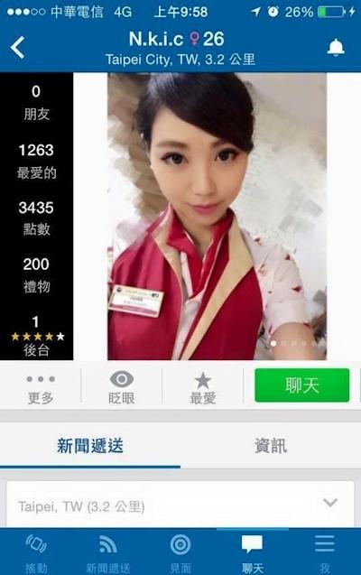 ANA全日空の台湾美人CA 張方慈(Nikki Fang-Tzu Chang) 24