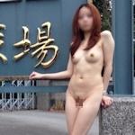 美乳な中国美女の野外露出ヌード画像
