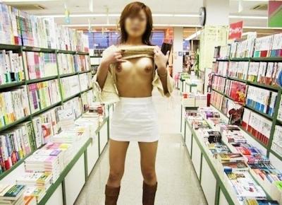 本屋の店内で露出してるヌード画像 8