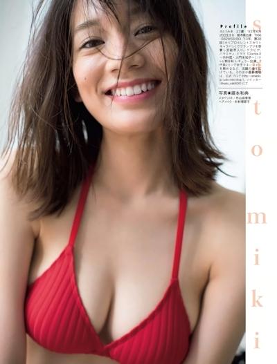 佐藤美希 セクシービキニ画像 4