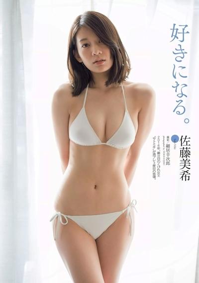 佐藤美希 セクシービキニ画像 6