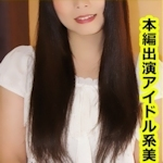中原翔子 無修正動画 「餌食牝 -- 中原翔子」 11/10 リリース