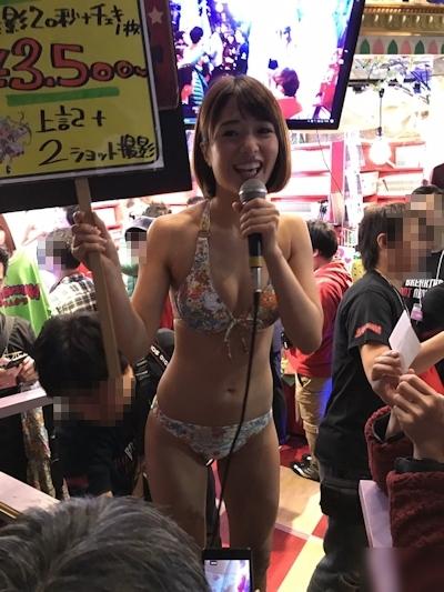 856732 【国宝級パイパン】SS級美巨乳美少女♥声 PPV FC2