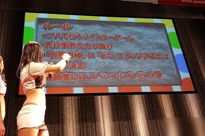 Japan Adult Expo 2016(ジャパン・アダルト・エキスポ2016) イベントの様子の画像 3