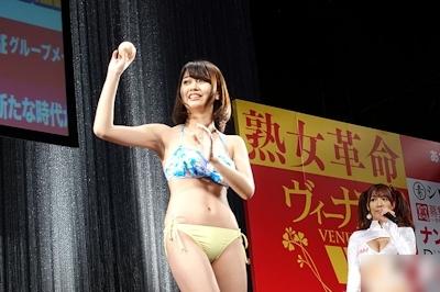 Japan Adult Expo 2016(ジャパン・アダルト・エキスポ2016) イベントの様子の画像 10