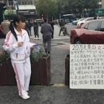中国・杭州で女子高生が「20万元(約300万円)で処女売ります」と道に立ち渋滞発生