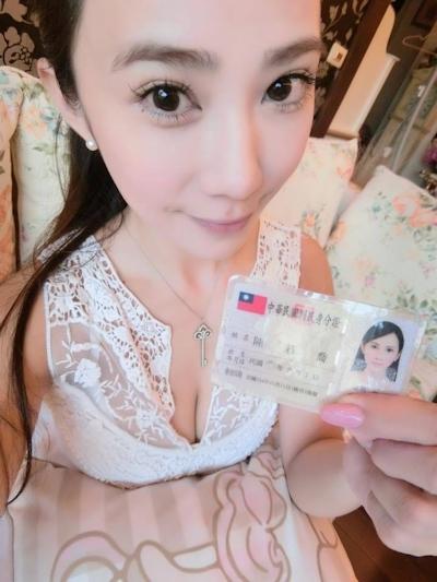台湾No.1美人レースドライバー 安小蕎(Angel-Ann) 18