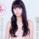 馬場ふみか セクシービキニ画像7