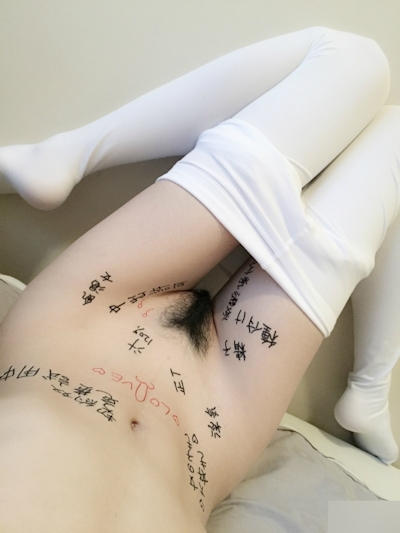 スレンダーな中国少女のヘアヌード画像 5