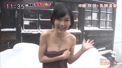 木嶋のりこ ポロリしそうな温泉レポート画像 3