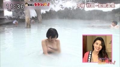木嶋のりこ ポロリしそうな温泉レポート画像 7