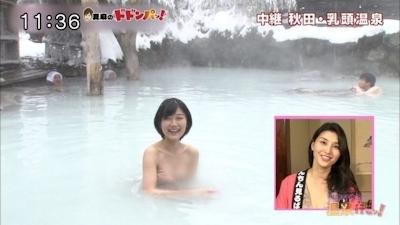 木嶋のりこ ポロリしそうな温泉レポート画像 8