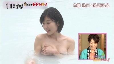 木嶋のりこ ポロリしそうな温泉レポート画像 10