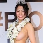 「美おっぱいコンテスト2016」 グランプリ 中岡龍子さんのテレビ初出演動画