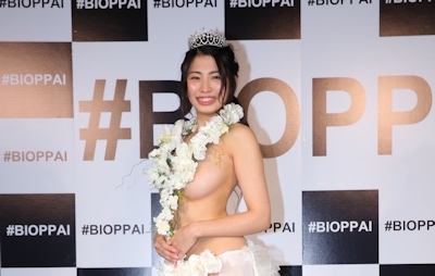 「美おっぱいコンテスト2016」 グランプリ 中岡龍子さん