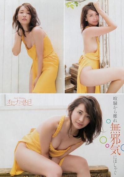 山崎真実 セクシーセミヌード画像 3